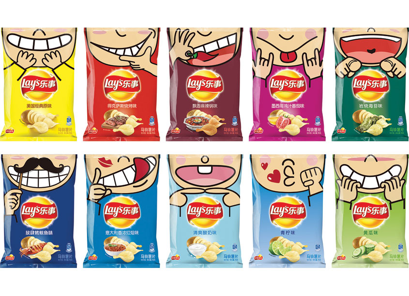 Lays Smile 2.0 Limited Edition Collection China by PepsiCo Design & Innovation