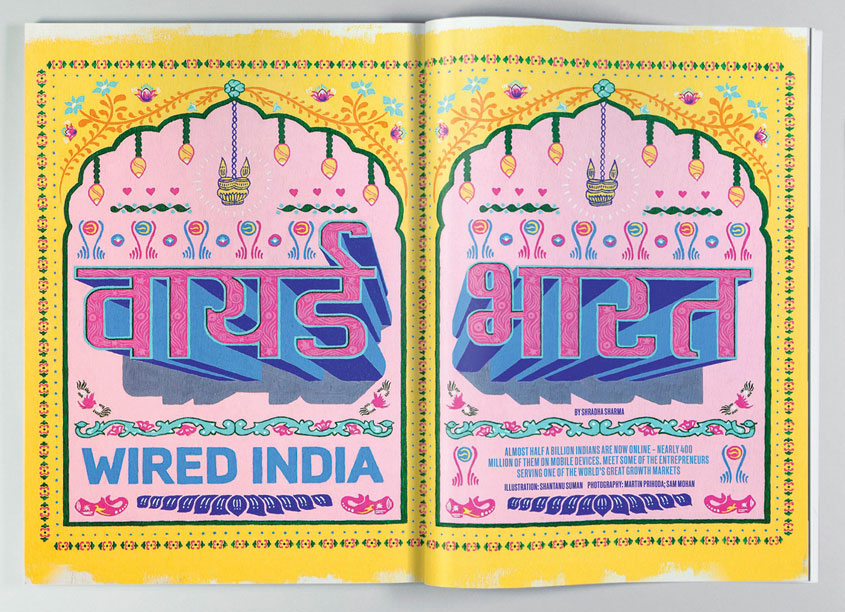 Open Door Design Studio (ODDS)  Wired India Publication Design