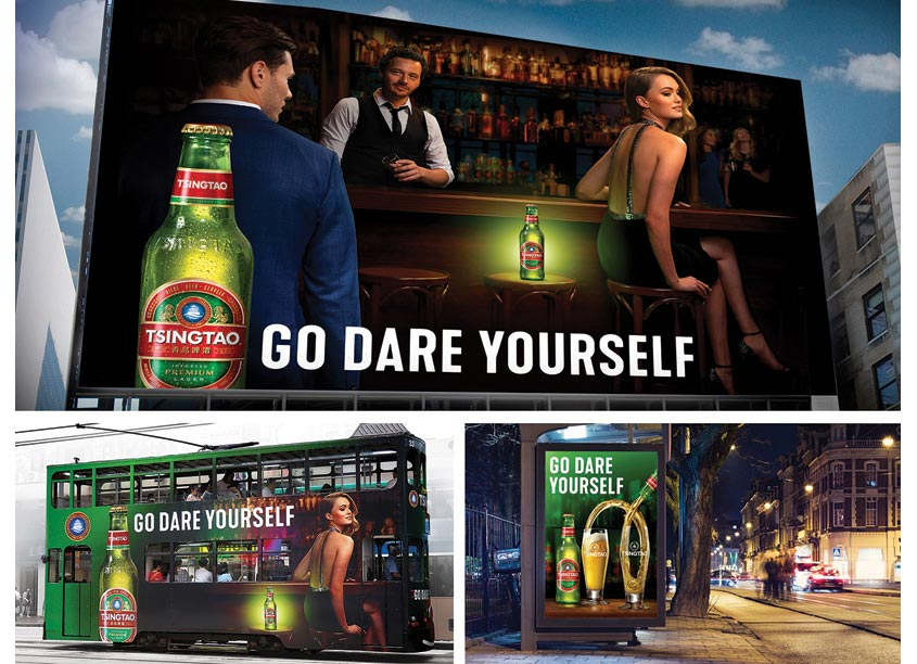 Tsingtao Global Brand Campaign by LAM Design