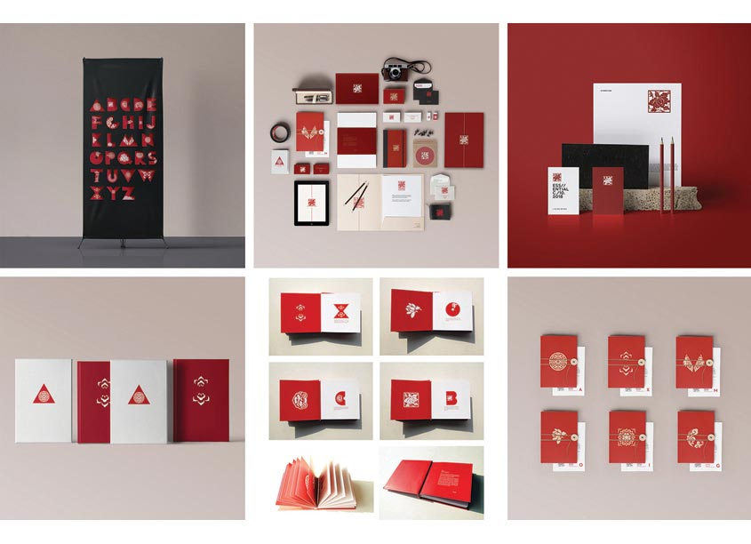 Chinese Paper Cutting Branding Design by Alice Zong (Xi Zong)