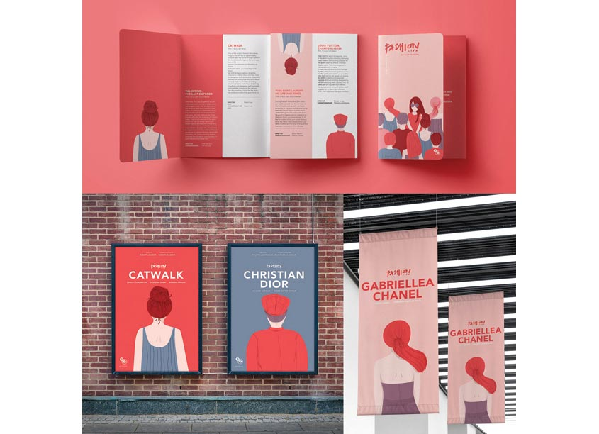 Fashion Life by Shillington School of Graphic Design