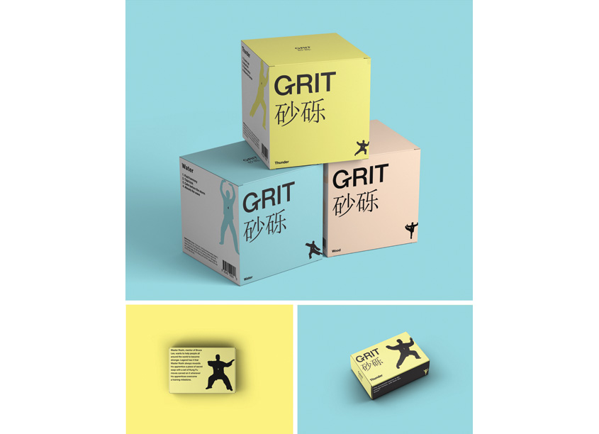 Shillington School of Graphic Design Master Roshi - Grit - Soap Packaging for Body Builders