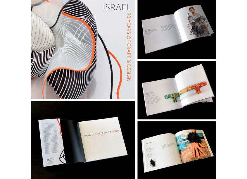 Design Perspective, Inc. ISRAEL: 70 Years of Craft & Design
