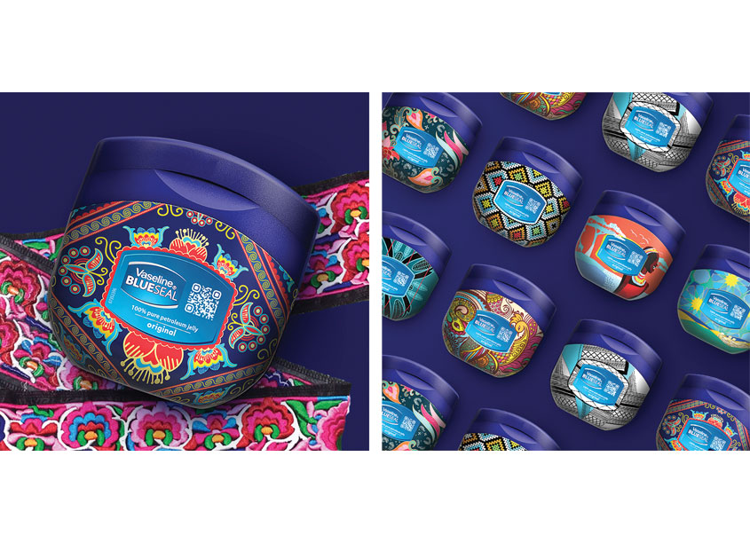 1HQ USA Vaseline - Journey of a Jar Limited Edition designs