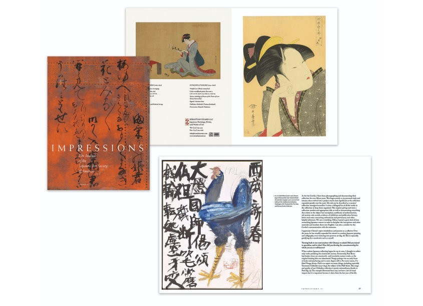 Impressions Journal, Number 41 2020 by The Japanese Art Society of America (JASA)