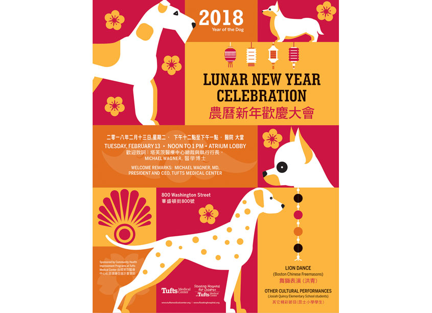 Tufts Medical Center Lunar New Year Poster