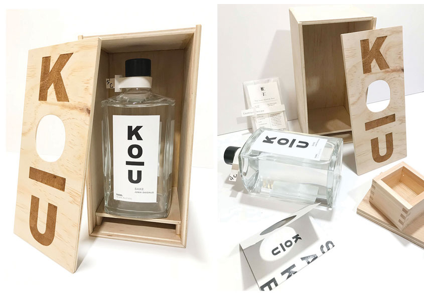 KO-U Sake by Yong Studio