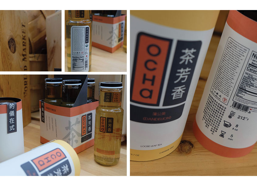 Ocha Herbal Tea by Auburn University School of Industrial + Graphic Design