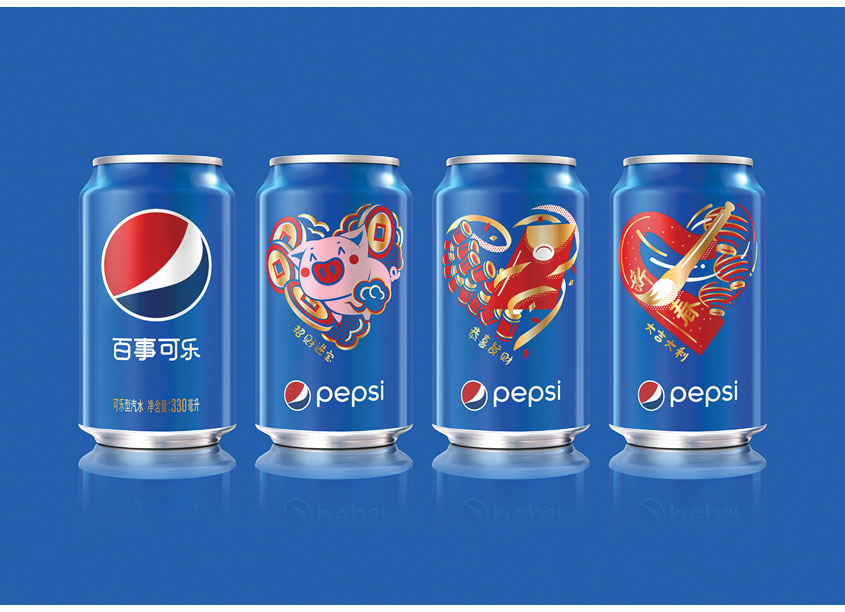 Pepsi Year of the Pig Limited Edition Cans China by PepsiCo Design & Innovation