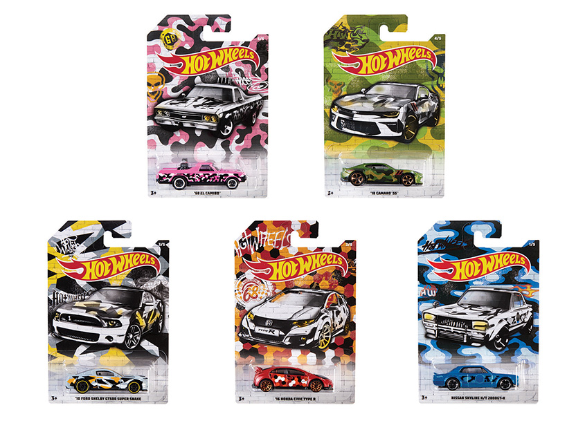 Mattel, Inc. Hot Wheels® Camo Assortment
